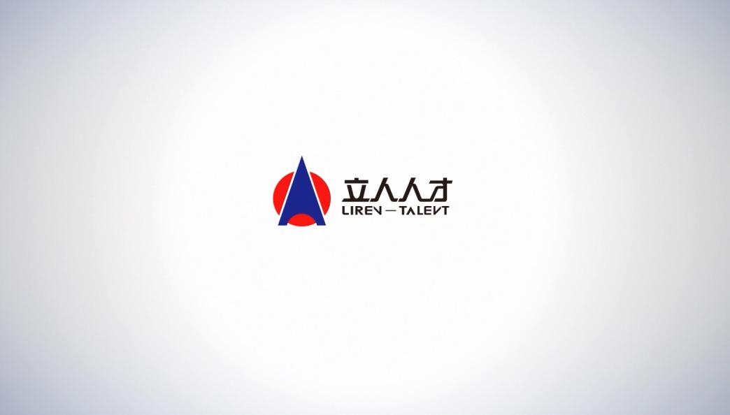 立人ope体育app精简版