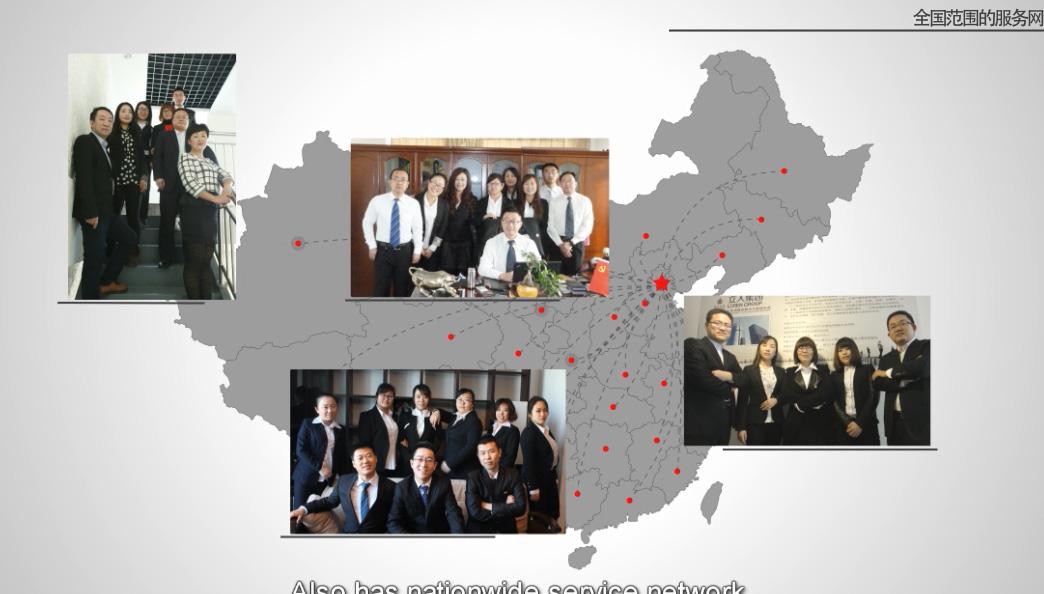立人ope体育app中文版