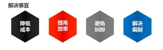 ope电竞app下载_ope体育足彩_ope体育app解决事宜.jpg
